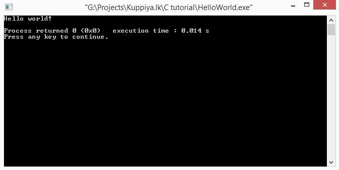 codeblocks starting to code kuppiya.lk 7.JPG